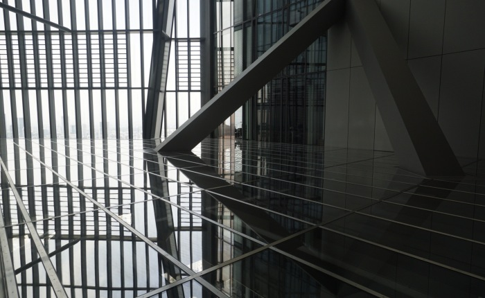 Sonderbeitrag – Europäische ZentralbankFrankfurt